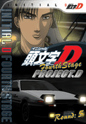 Initial D Fourth Stage Vol~5