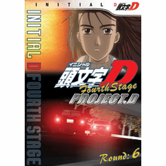 Initial D Fourth Stage Vol~6