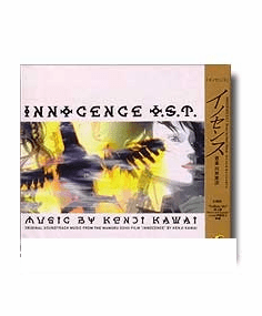 Innocence Oringinal Sound Track