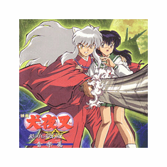 Inuyasha 2nd Movie OST