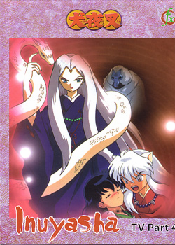 Inuyasha TV Part 4 (3 discs)