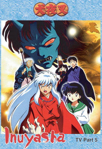 Inuyasha TV Part 5 (3 discs)