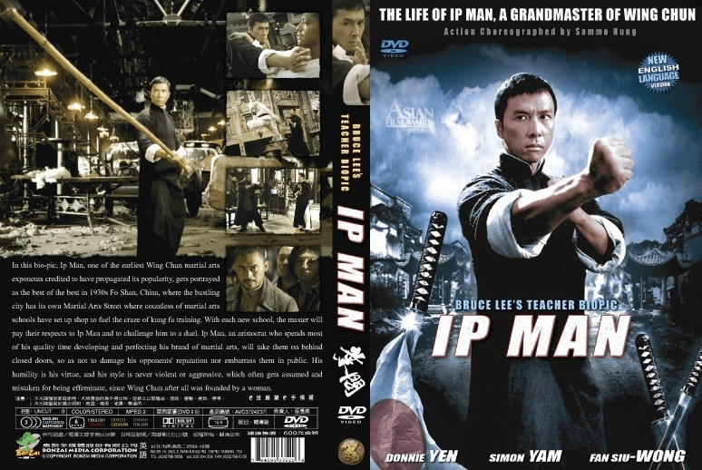 IP Man English Dubbed