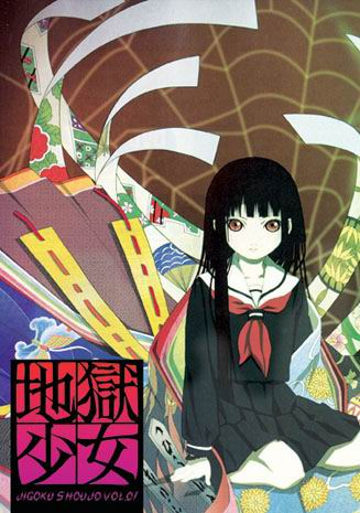 Jigoku Shoujo Part 1�box set