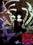 Jigoku Shoujo Part 2�