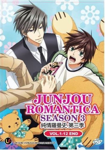 Junjou Romantica Season 3 ( Vol. 1-12 End ) Complete Box Set *ENGLISH SUB