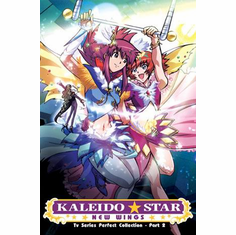 Kaleido Star ~ Tv Series Perfect Collection - Part 2