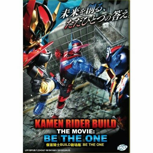 Kamen Rider Build New World The Movie: Kamen Rider Cross-Z DVD