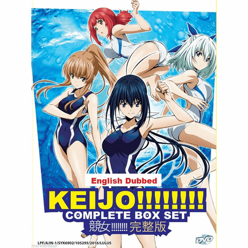 KEIJO VOL. 1-12 END (English Dubbed)