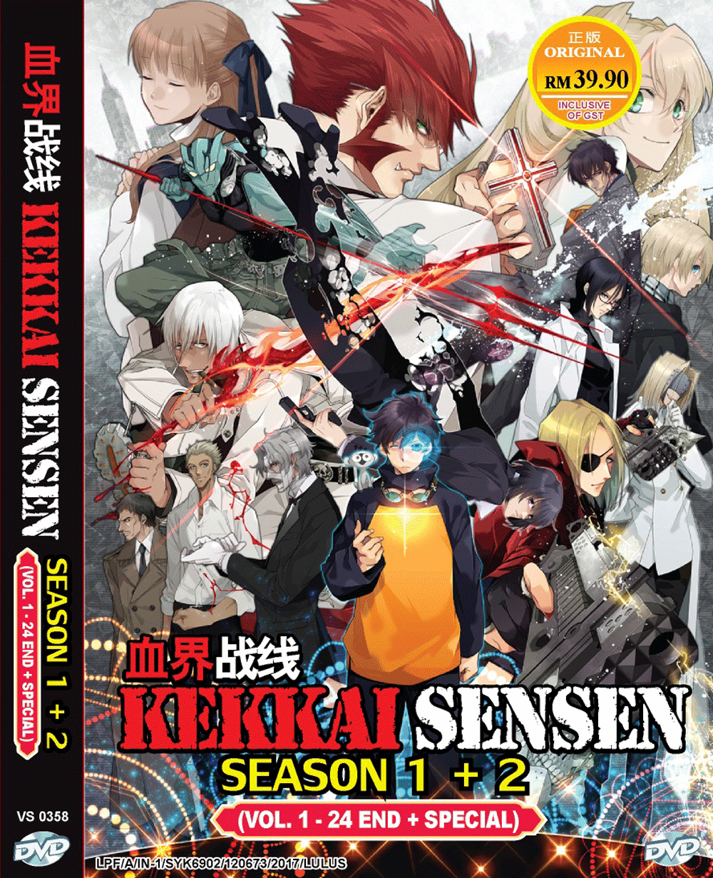 Kekkai Sensen Season 1+2 Vol.1-24 End+ Special  (English Dubbed)
