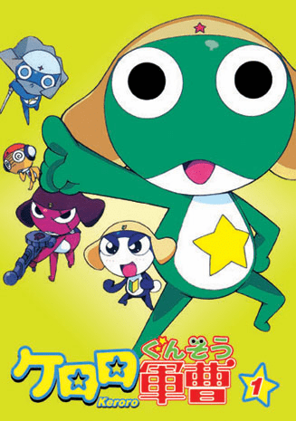 Keroro Kunso ~ Tv Series Vol 1, 2, 3, 4, 5, 6