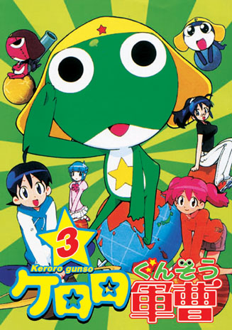 Keroro Kunso ~ Tv Series Vol 3