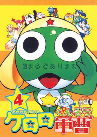 Keroro Kunso ~ Tv Series Vol 4
