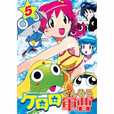 Keroro Kunso ~ Tv Series Vol 5