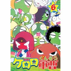 Keroro Kunso ~ Tv Series Vol 6