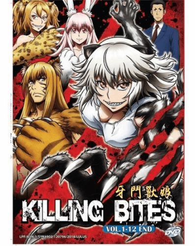 Killing Bites (Vol.1-12 End) English Subtitle