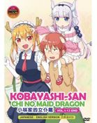 Kobayashi San Chi No Maid Dragon ( Vol. 1-13 End ) ENGLISH VERSION