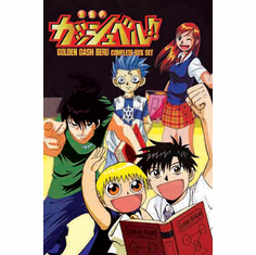 Konjiki no Gash Bell !! (TV) ~ Part 1, 2, 3