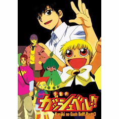 Konjiki no Gash Bell !! (TV) ~ Part 3