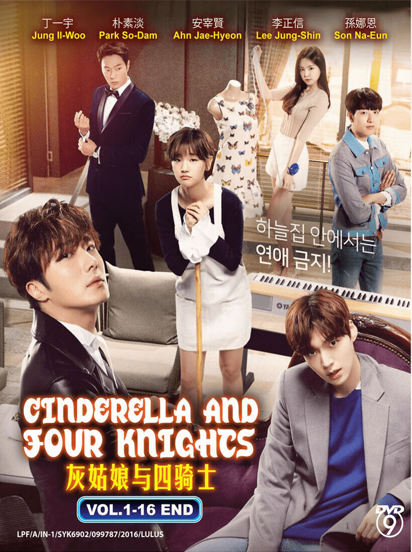 Korean Drama Cinderella and Four Knights (1-16 End)