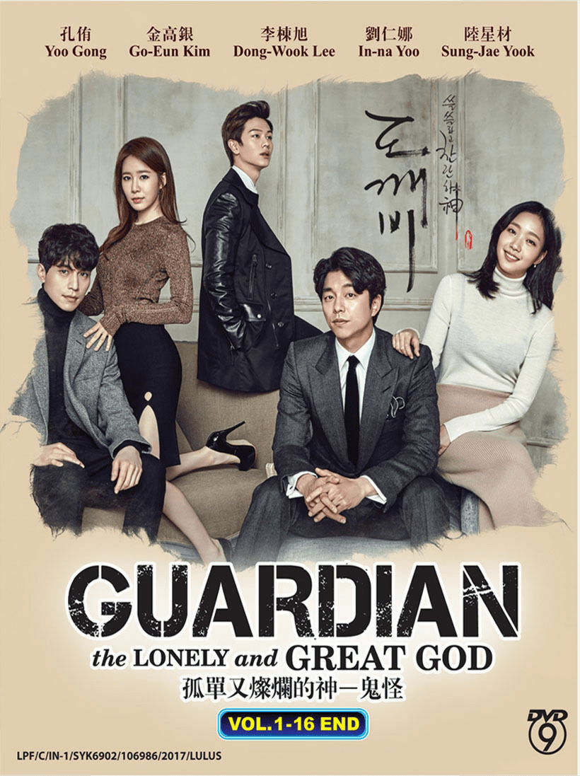 Korean Drama Goblin The Lonely and Great God DVD Guardian