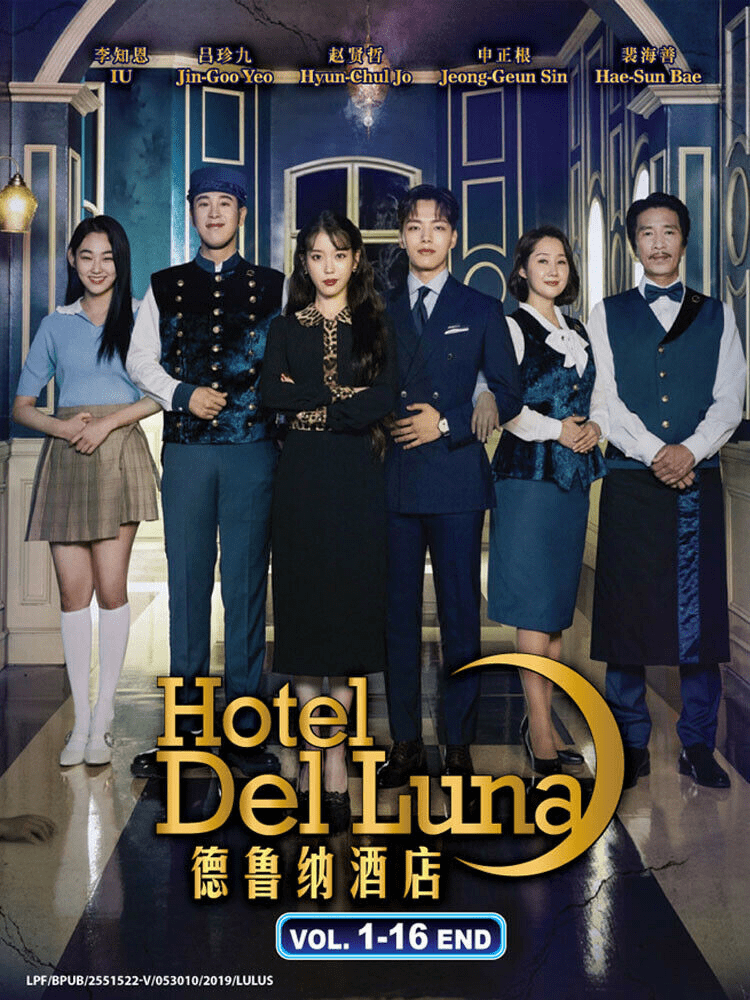 Korean Drama Hotel Del Luna (1-16 End)