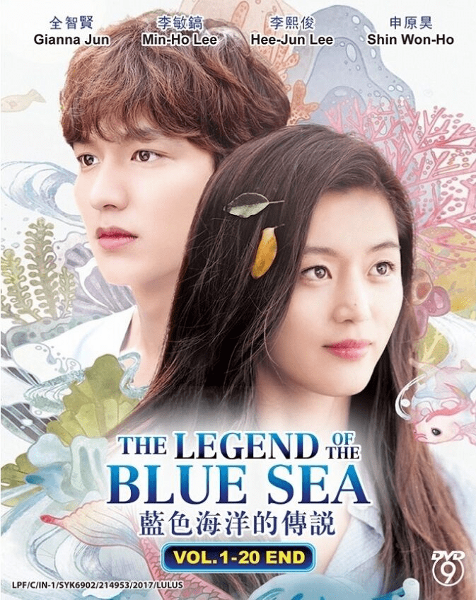 Korean Drama Legend of the Blue Sea