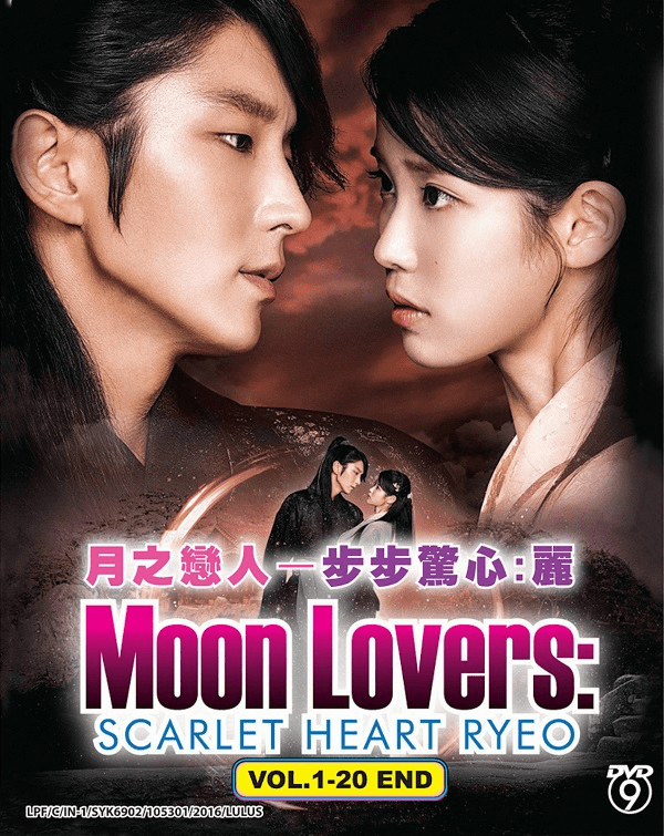 Korean Drama Moon Lovers