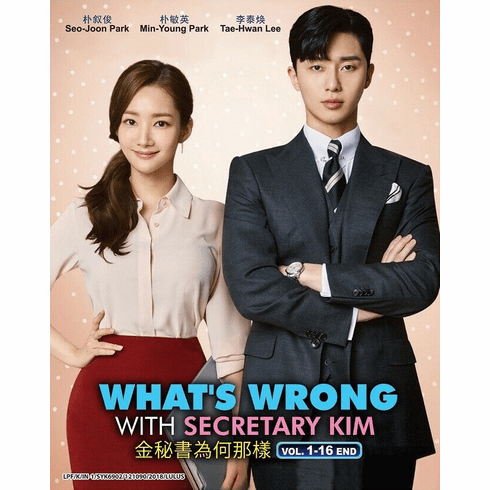 Korean Drama What's Wrong With Secretary KIM (1-16 End)