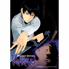 Kurau: Phantom Membory ~ Tv Series Completed Boxset