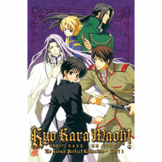 Kyo Kara Maoh! ~ Tv Series Perfect Collection - Part 1 English Dubbed