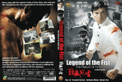 Legend of the Fist:  The Return of Chen Zhen (1 disc sub, new Donnie Yen)