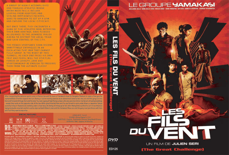 Les Fils Du Vent (The Great Challenge)