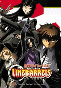 Linebarrels of Iron ~ Tv Series Perfect Collection - Part 2  English Dubbed