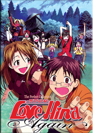 Love Hina Again (1 disc)