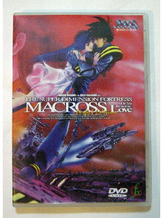 Macross Movie Perfect Edition (1 disc) English Dubbed