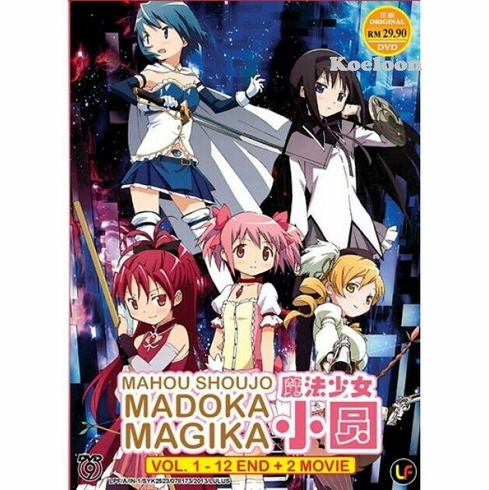 Madoka Magica Puella Magi Episode 1-12 End  + 2 Movies English