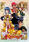 Magic Knight Rayearth 1 & 2 ~ The Perfect Collection  English Dubbed