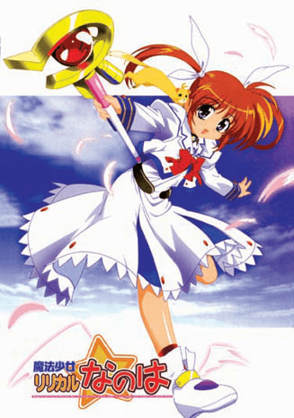 Magical Girl Lyrical Nanoha ~ Tv Series Complete Version