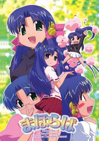 Mahoraba ~Heartful days~ Tv Series Complete Boxset