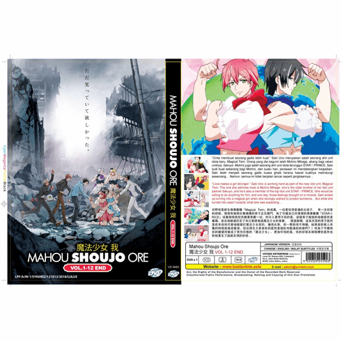 Mahou Shoujo Ore ( Vol. 1-12 End ) English Subtitle