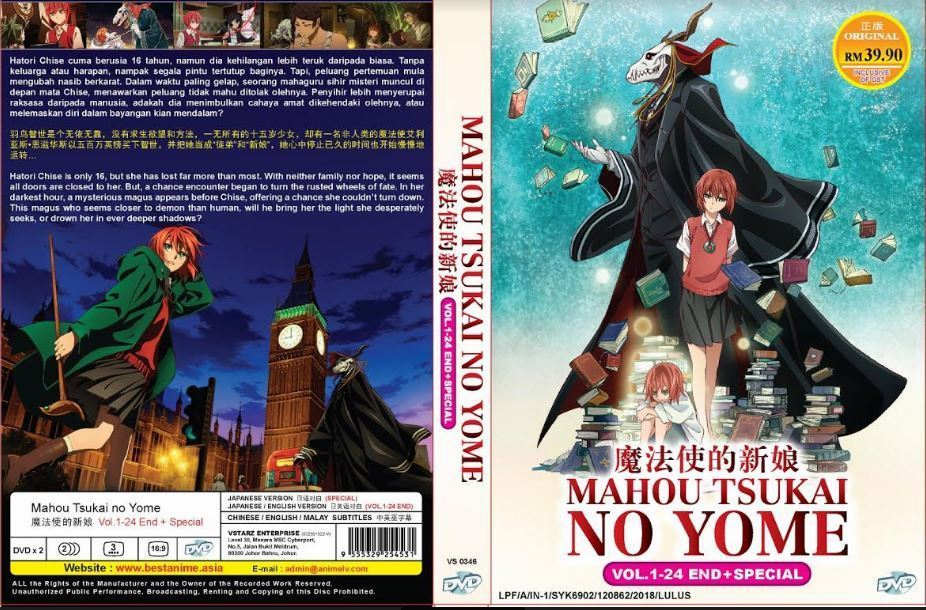 Mahou Tsukai No Yome The Ancient Magus' Bride Complete Series (1-24 +Special) English Audio
