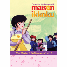Maison Ikkoku ~ The Perfect Collection Part 1