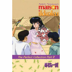 Maison Ikkoku ~ The Perfect Collection Part 2