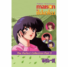 Maison Ikkoku ~ The Perfect Collection Part 3