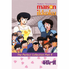 Maison Ikkoku ~ The Perfect Collection Part 4