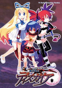 Makai Senki Disgaea ~ Tv Series Complete Version