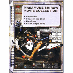 Masamune Shirow Movie Collection (2 discs)