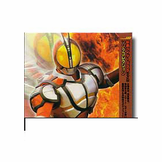 Masked Rider 555 Song Collection