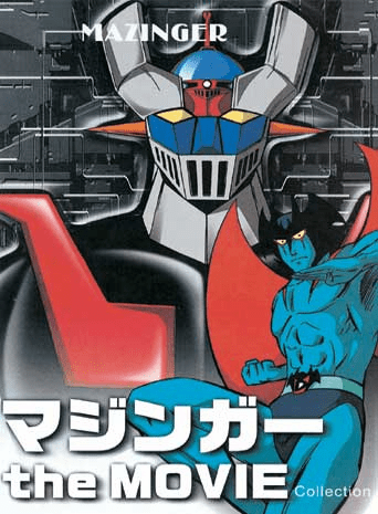 Mazinger - 11 Movies Box set